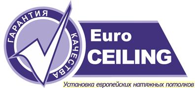 Euro Ceiling